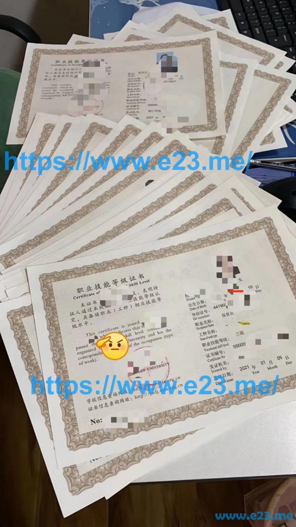 2021年职业技能等级证..